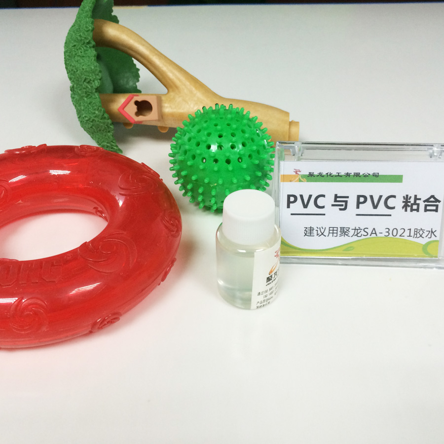 PVC与PVC粘合